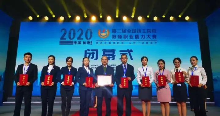 重庆选手好厉害!在全国技工院校教师职业能力大赛上拿了9个奖