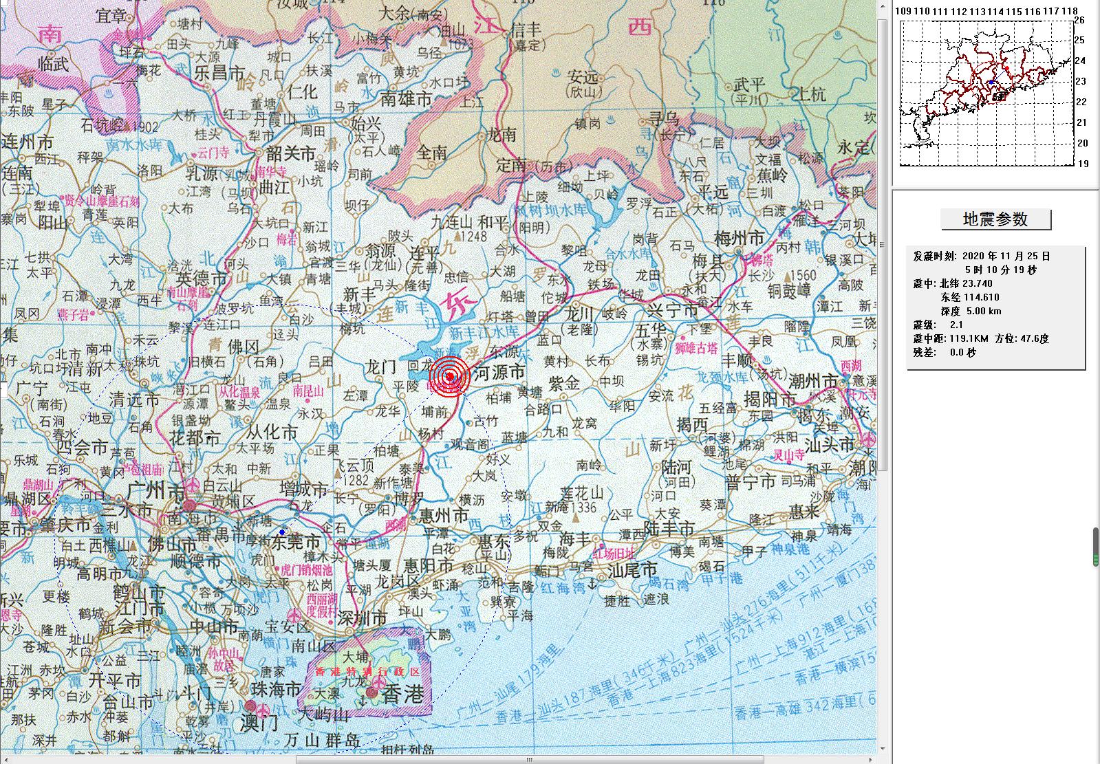 河源今晨地震,东莞的你感受到了吗?市地震局回应