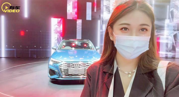 2020广州车展丨颜值巅峰 全新A3 Sportback于广州车展开启预售