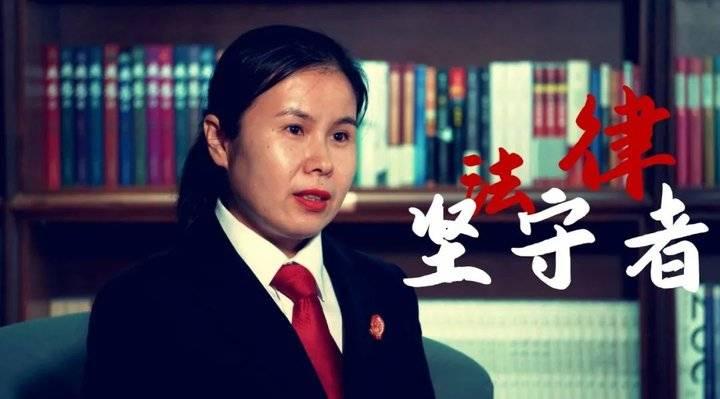 滨州四有法官故事丨孙春华:做不变的法律坚守者