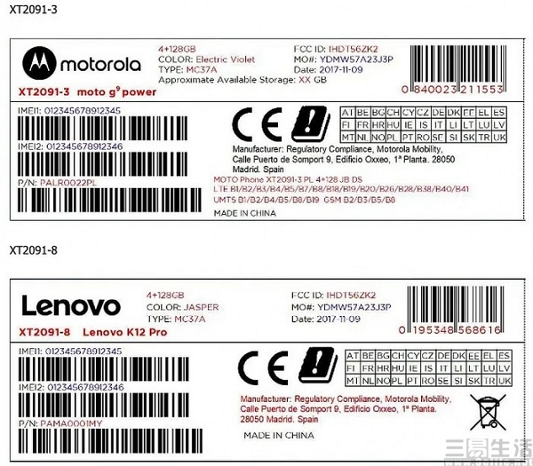 联想品牌新机通过FCC认证,或为Moto G9更名版