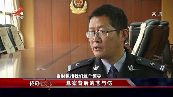 经过警方努力,嫌疑人潜逃14年被抓,男子洗脱杀妻污名