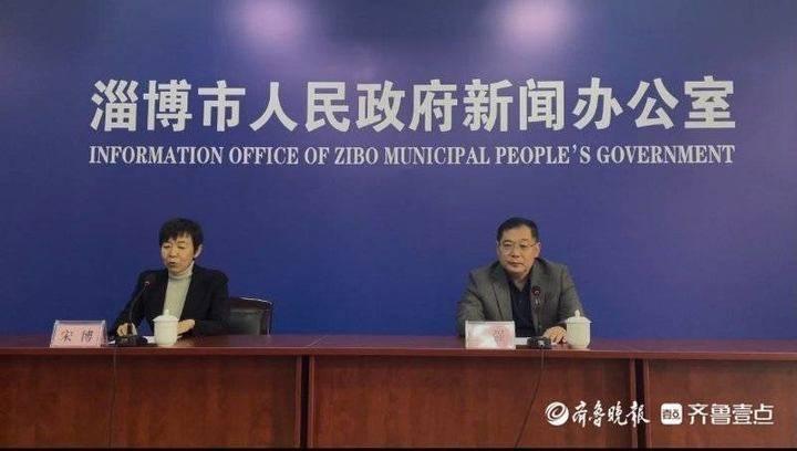 权威发布丨关于浅层地下水超采区水位,淄博这个数据全国第一!