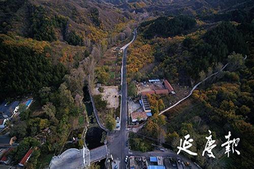 """延庆区两条公路获评""""最美乡村公路""""为乡村振兴提供新动力"""