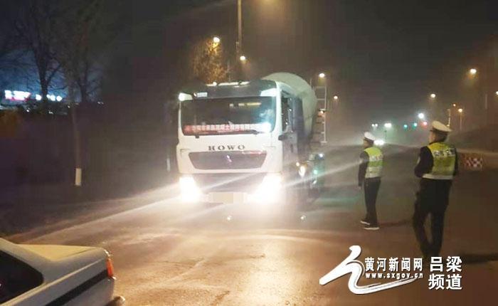 """汾阳交警找准""""六个切入点""""推进公路货车安全整治行动"""