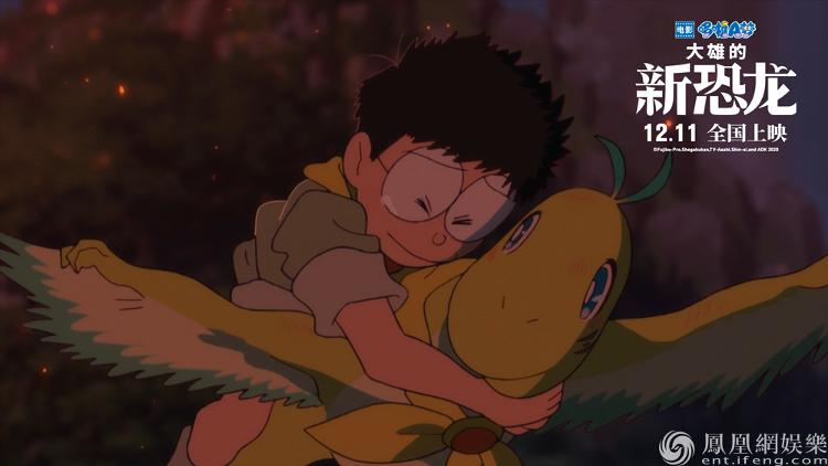 《哆啦A梦:大雄的新恐龙》12.11上映 木村拓哉配音