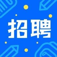2020年昆明市五华区人民政府丰宁街道办事处招聘公告