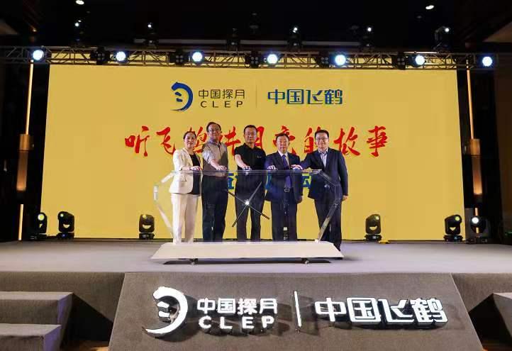 """中国飞鹤成为""""嫦娥五号""""婴幼儿配方食品官方合作伙伴  近期将推出星飞帆A2产品"""