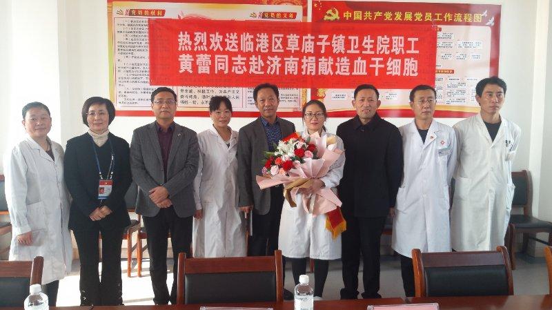 威海市第82例造血干细胞志愿者将赴济南进行捐献