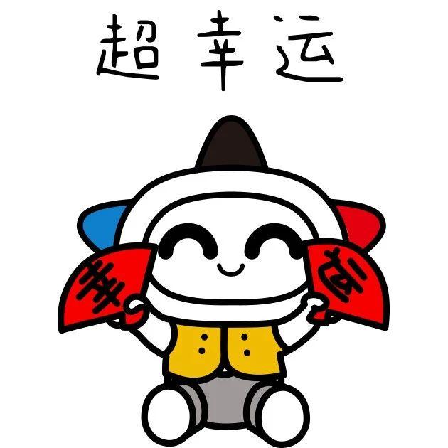 大乐透开出3注一等奖!山东体彩超级大乐透中奖赠票活动火爆进行中