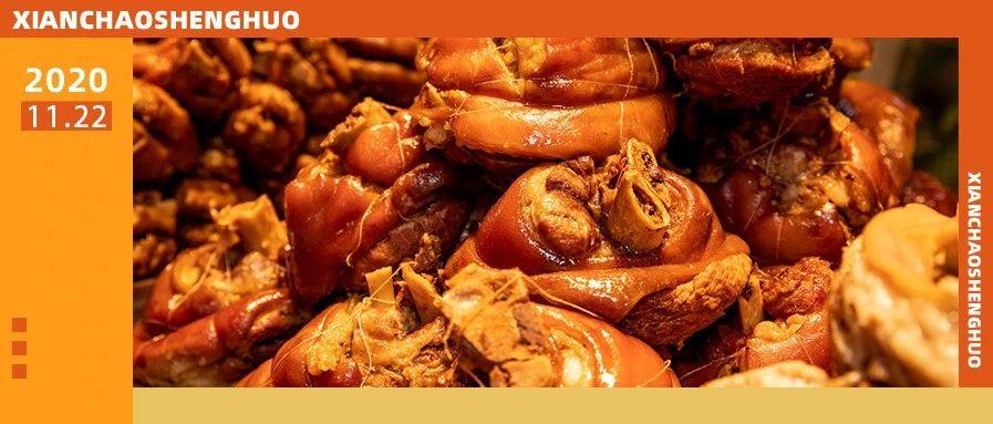 好吃不好找,藏匿在西安的6家卤味老铺,全是西安人zui爱的那一口!