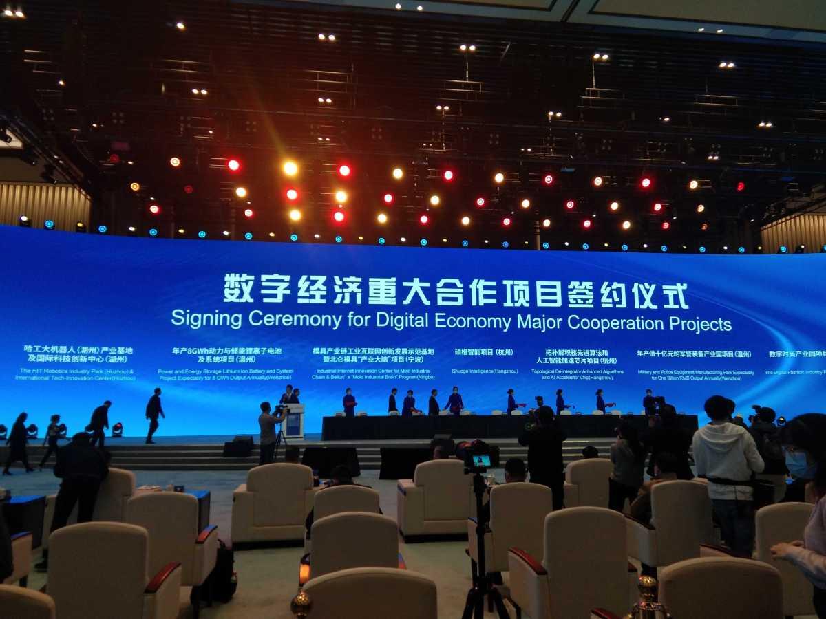 总投资5亿元!北仑携手海尔打造全球模具工业互联网示范基地
