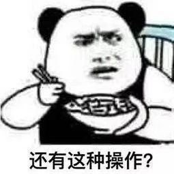 奇葩!火锅店规定没女伴不能就餐,网友:单身不配吃火锅?!
