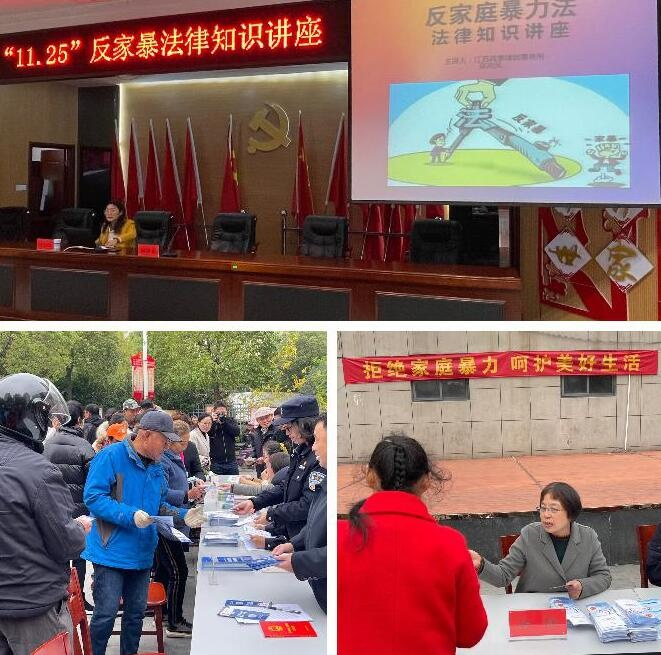 扬州市开展2020年反家庭暴力进社区宣传活动