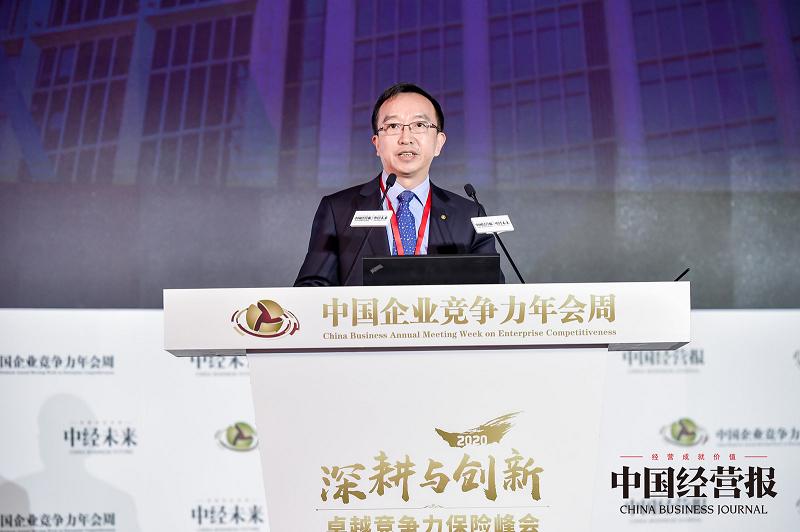 中国太保傅帆:发力科技与养老健康 实现高质量发展