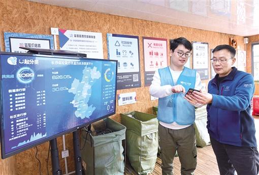 """""""分""""出绿色新生活——长沙县全链条推进垃圾分类工作纪实"""