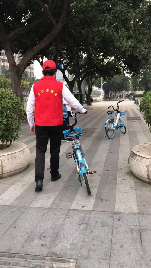 """平安普惠福建分公司""""助力新台江 建功新时代""""志愿服务"""