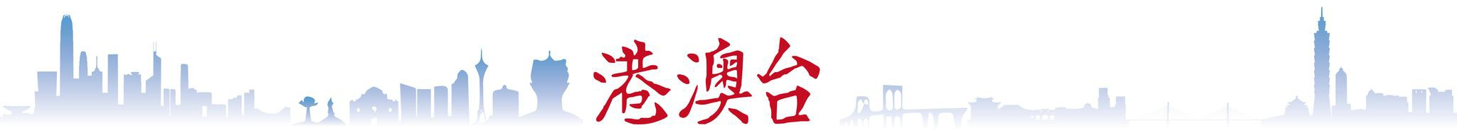 """不检测核酸就罚2.5万、监禁半年!香港疫情如""""森林大火蔓延"""",政府出狠招"""