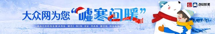 供热抢修!枣庄市中区43个小区和单位将停暖