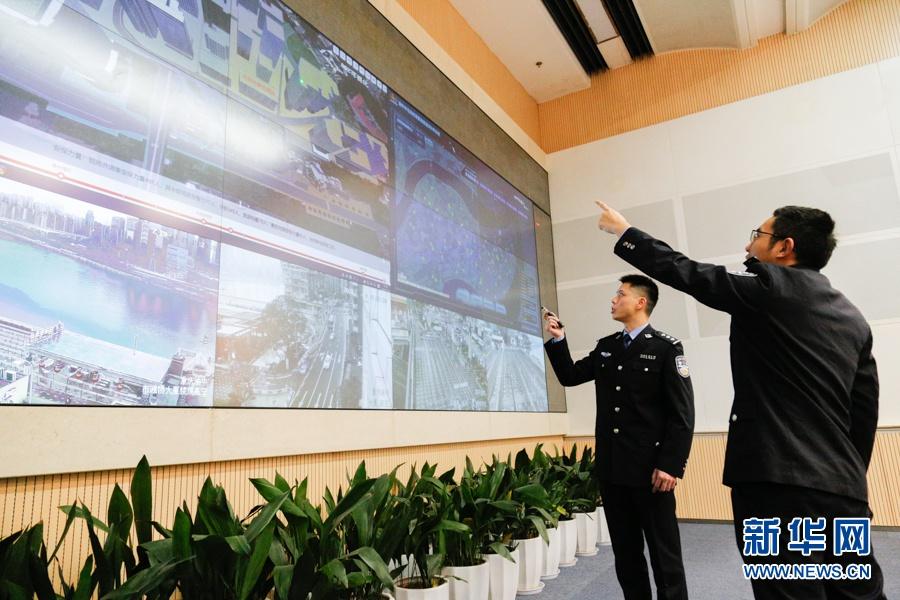 3D电子沙盘、情报链条 重庆渝中构建立体化智能化社会治安防控体系