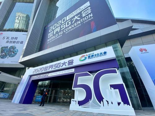 探营5G展馆:参观者可亲身体验,5G应用贴近用户需求