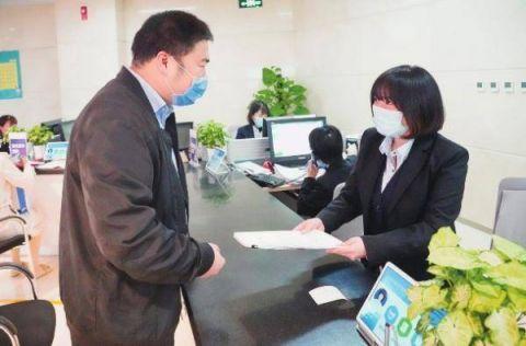 """【地评线】渤海潮评论:""""告知承诺""""里的民生温度"""