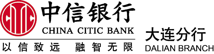 中信银行与中国出口信用保险公司签署战略合作协议