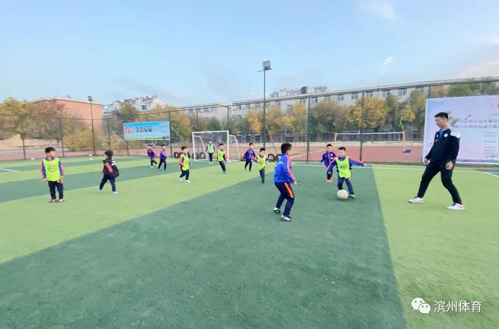 """惠民县小海牛足球俱乐部开辟""""冬季训练社区"""""""