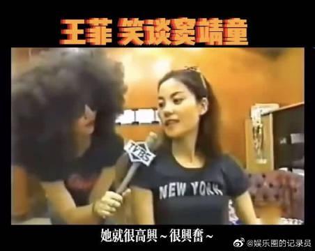 当打之年的王菲,接受陶子采访笑谈窦靖童!……