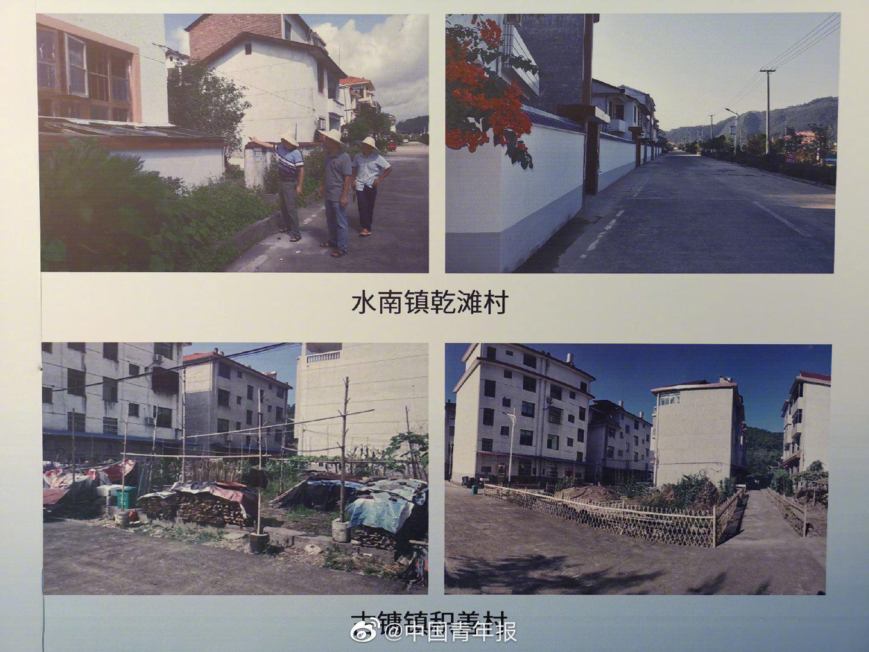 来看一组福建乡村改造前后的对比图