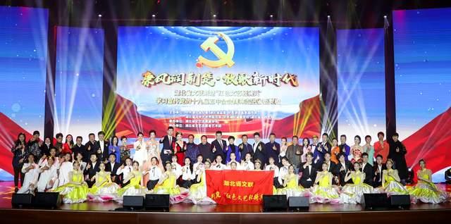 """廉风润荆楚""""红色文艺轻骑兵""""走进湖北省委党校"""