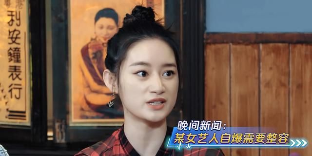 郭晓婷自曝曾被要求整容,娱乐圈的审美真这么迷?