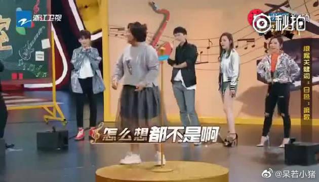 王源和贾玲玩歌曲接力,结果沈腾生搬硬套,邓紫棋笑得坐地上了