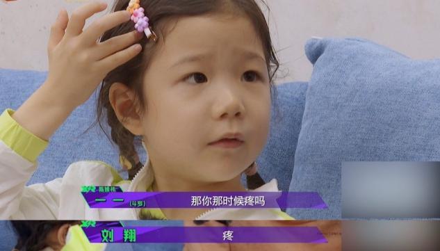刘翔罕晒跟腱术后疤痕,长达5厘米伤疤触目惊心,网友直呼心疼