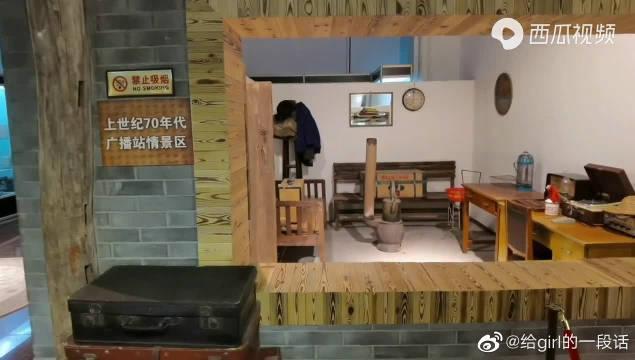 北京周末去哪玩大戚收音机电影机博物馆儿时的回忆