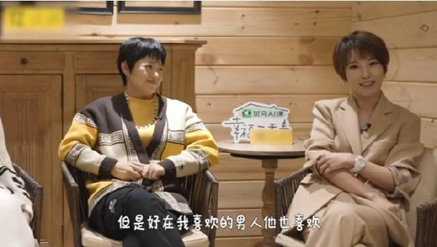 谢楠在 采访中爆料吴京曾帮自己追星强尼戴普…………