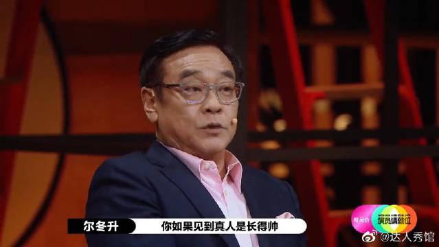 尔冬升给好评,夸晏紫东上镜 想和李溪芮合作!