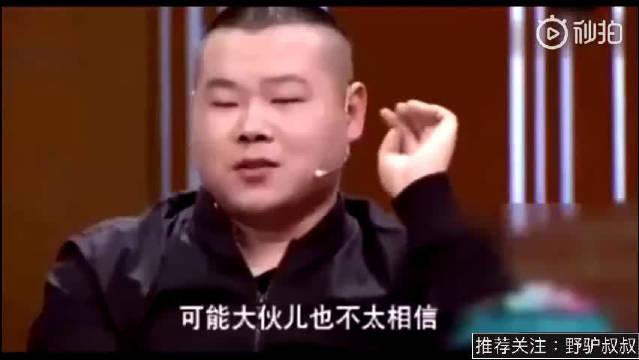 看完这段视频,就知道为什么岳云鹏永远不会背叛郭德纲了!