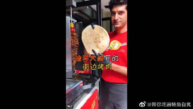 太古里网红烤鸡,这辣眼睛的迪拜手法,确定不是来中国体验生活的