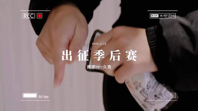 小伙子们已经出发去上海啦 @Hero久酷 在白色羽绒服的衬托下…………