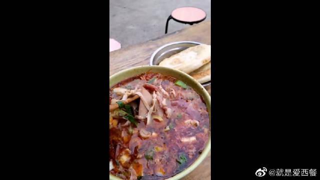一碗羊杂汤外加两个馍,卖十块你们说贵不贵!……
