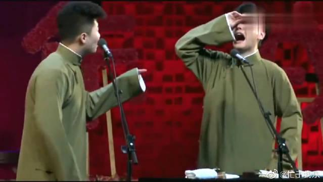 周九良上台叫了一声搭档,孟鹤堂大喊一声:真的没钱了!