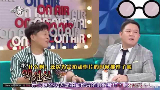 南柱赫片场因吃鱿鱼掉了牙去找赵寅成!