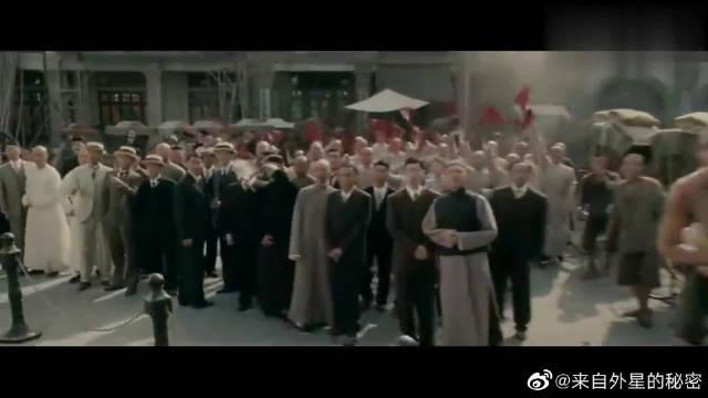 十月围城:孙中山终于到港,整个香港风声鹤唳,山雨欲来风满楼