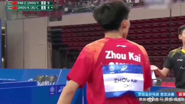 """樊振东一个""""神球"""",让裁判质疑:我看的是乒乓球吗?"""