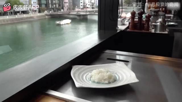 米其林餐厅点一碗蛋炒饭,分量少不说还死贵
