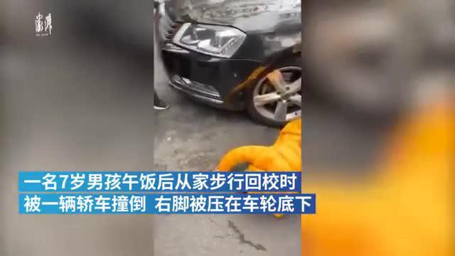 台州街头男孩脚掌被压车底,众人合力抬车救出