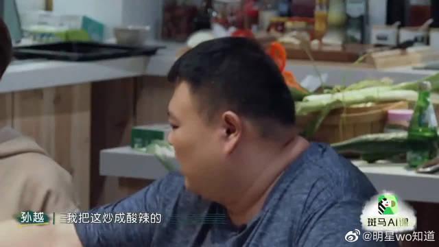 孙越做了一大桌菜 孟鹤堂:咸! 谦嫂:咸了! 吴京:苦了!……
