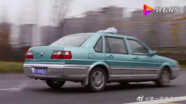 《在远方》|专车计划扰乱市场,姚远坐出租被赶下车