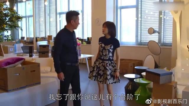 刘涛&蒋欣&杨紫&王子文&乔欣
